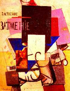 Kazimir Severinovich Male.. - Composition with the Mona..