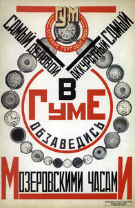 Alexander Rodchenko - Watches
