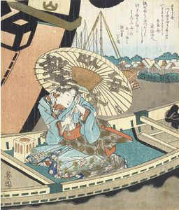 Toyota Hokkei - A Girl Sitting In A Boat ..