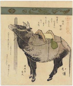 Toyota Hokkei - Tethered Ox, From The Ser..