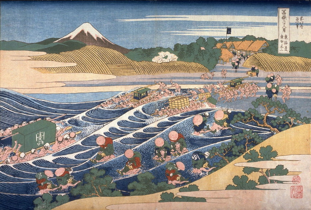 Katsushika_Hoki-Fuji_From_Kanaya_On_The.