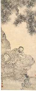 Ding Yunpeng - READING SUTRA UNDER THE P..