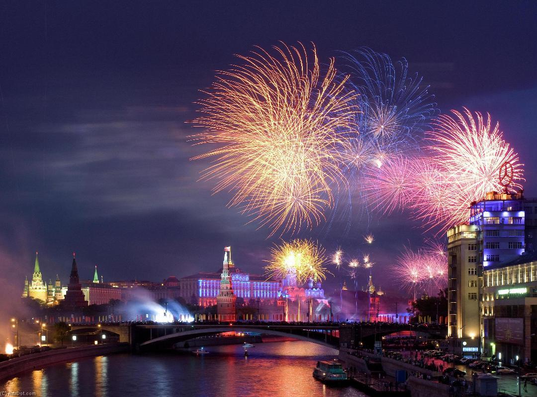 День города москвы картинки для сада, картинки